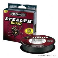 Spider Wire Ultracast Stealth Blade 65LB 125YD Moss Green