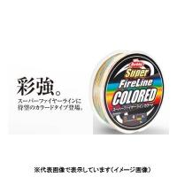 Pure Fishing Japan Super Fireline # 2.5 40LB 300M Colored