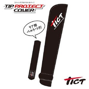 TICT (tact) tip protect cover (with belt for rear)