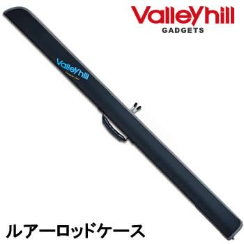 Valleyhill Luer Rod Case 110 Black