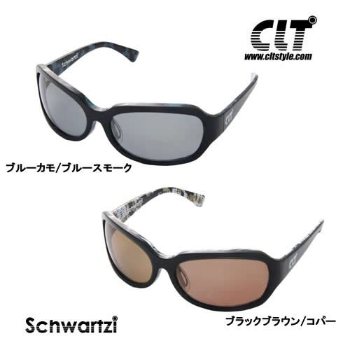 CLT Polarized glass Schwartzi (Schwarzie) Burdamo / Blue smoke