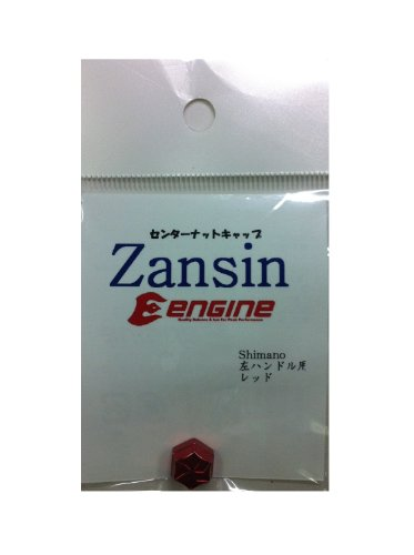 Engine Zansin Nut Cover 6 Blade For left handle R-For Shimano