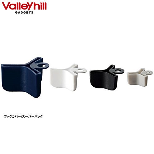 Valleyhill Hook Cover Super Pack 50 M