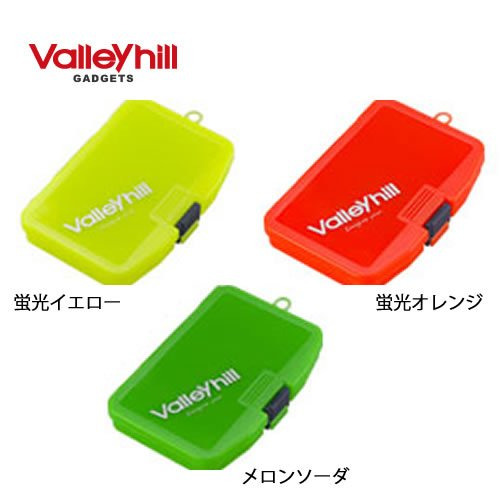 Valleyhill Lure Case F Fluorescent Yellow