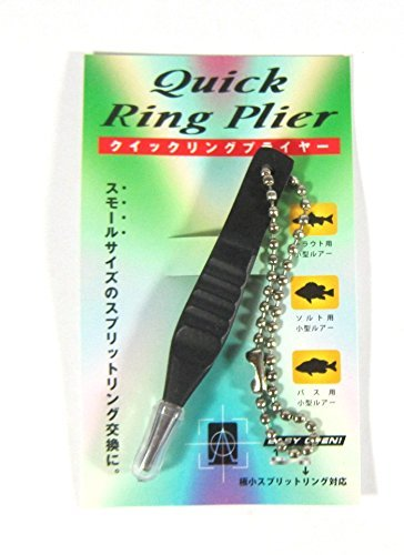 Valleyhill Quick Ring Pliers II Black