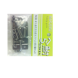 Marumu B94-4 L bracket base screw attachment 2 piece set
