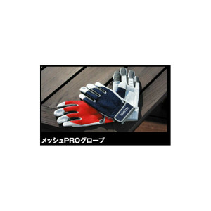 Smith Mesh PRO Glove Navy M