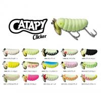 Smith Caterpillar Clicker Pink Caterpillar CB 12