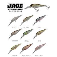 Smith Jade MD-S Shell Chart 07