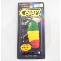 Smith Cataply Clicker 77 Raster