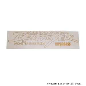 Megabass sticker Destroyer texture gold