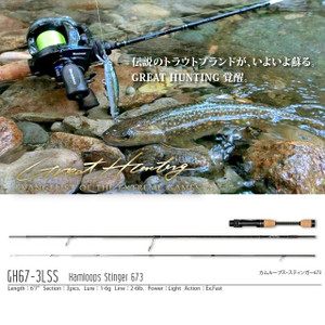 Megabass GREAT HUNTING GH 67-3 LS