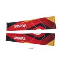 Morris VARIVAS Arm Cover L Red
