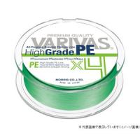 Barbas High Grade PE X 4 150 m 0.8 No. Flash Green