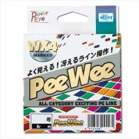 Atec alpha tackle Power Eye PeeWee ...
