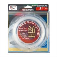 Alpha tackle POWEREYE 50 m 30 for nylon Harris 鮪 PRO