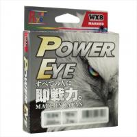 ETech 24611 Power Eye WX 8 Marked 0...