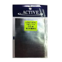 Active lead SEAL 0.5 mm
