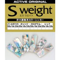 Active S.Weight Red 2.0 g