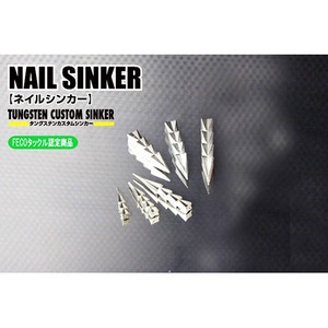 Jackall Tungsten Custom Sinker Nail 1.3 g (3/64 oz) 6 pieces
