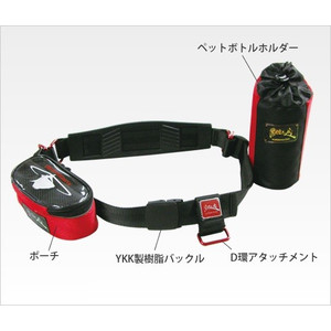 Black Snapper Studio Drop Belt DX