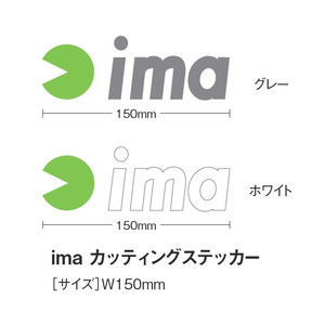ima ima Cutting sticker (W 150 gray)
