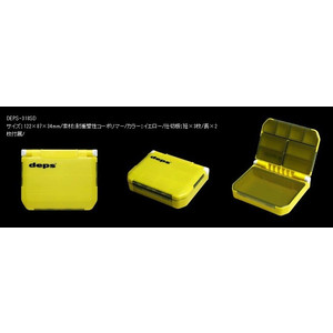 Deps DEPS-318SD (tackle box)