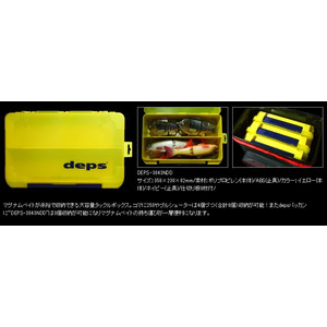 Deps DEPS-3043 NDD (tackle box)