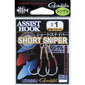 Gamakatsu Assist Hook Short Sniper Single # 2
