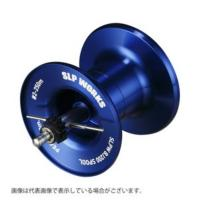 SLP Works BJ 200 Spool (BL)