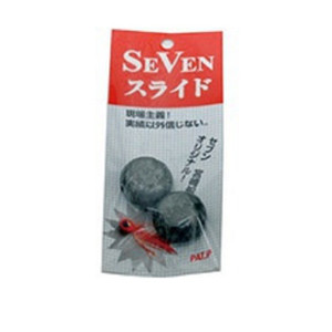 Guide Service Seven Guide Service Seven Seven Slide Muff Lead No Painted 2 Pieces (120 g)