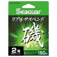 Kureha Seager Real Suspend Iso 150m...