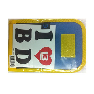 Breeden Egi Case W 06 Yellow