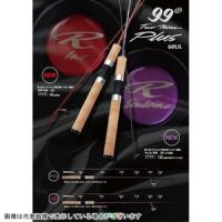 Rodeo Craft 99+ Two Nine Plus 60UL Saotome Model (2 Piece Spinning Rod)