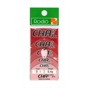 Rodeo craft CHA 2 (Chacha) Jr 0.4 g Aluminum # 51 Red glow