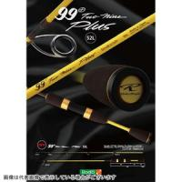 Rodeo Craft 99+ Two nine Plus Chocolate Banana 52L (2 Piece Spinning Rod)