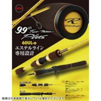Rodeo Craft 99+ Two nine Plus Chocolate Banana 60UL-e (2 Piece Spinning Rod)