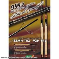 Rodeo Craft 999.9 Native Black wolf 83MH-TRZ (2 Piece Spinning Rod)