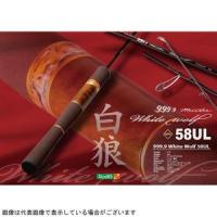 Rodeo Craft 999.9 Meister White wolf 58UL (2 Piece Spinning Rod)