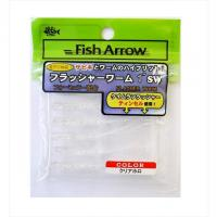 Fish Arrow Flasher Worm 1 # 2 Clear holo