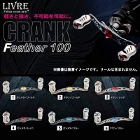 LIVRE Clank Feather100 Shimano Righ...