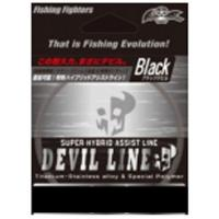 Big Ocean Devil Line Black # 7