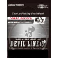 Big Ocean Devil Line White # 30