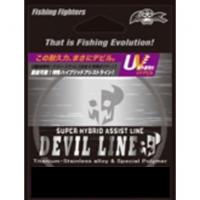 Big Ocean Devil Line UV # 100