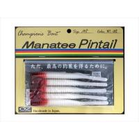 On Stackle Manatee-Pintail 105 Pearl White / Redhead