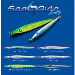 BLUEBLUE Searide Long 150 g # 5 chart green gold