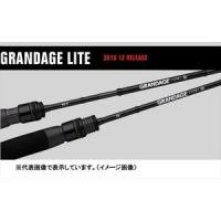 Apia Grandage Lite 61 (Spinning 2 pieces rod)