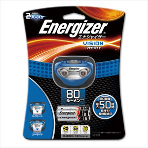 Chic · Japan Energizer HDL 805 BL Headlight 80 Blue