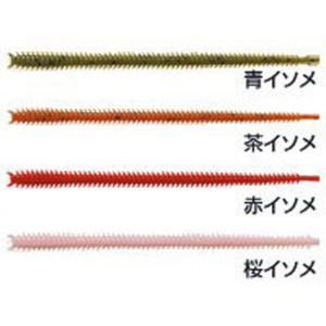 Marukyu Power isome (extremely thick) Red isome