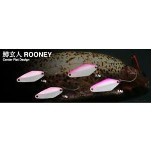 Norsez trout professional rookie 1.8 g MASUKUROTO ROONEY 004: mole brown